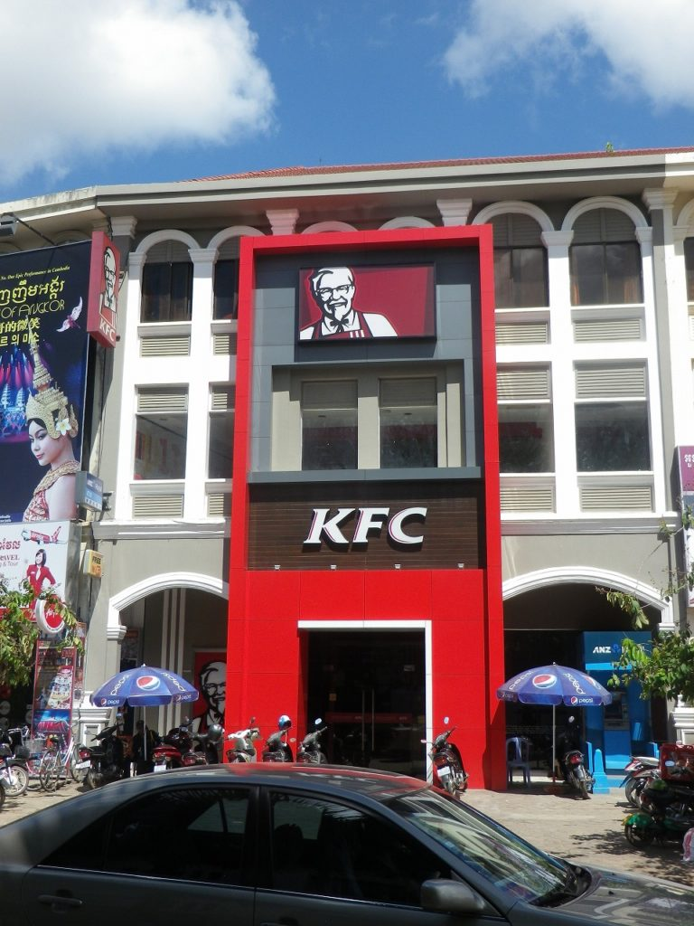 KFC ケンタッキー・フライド・チキン シェムリアップ