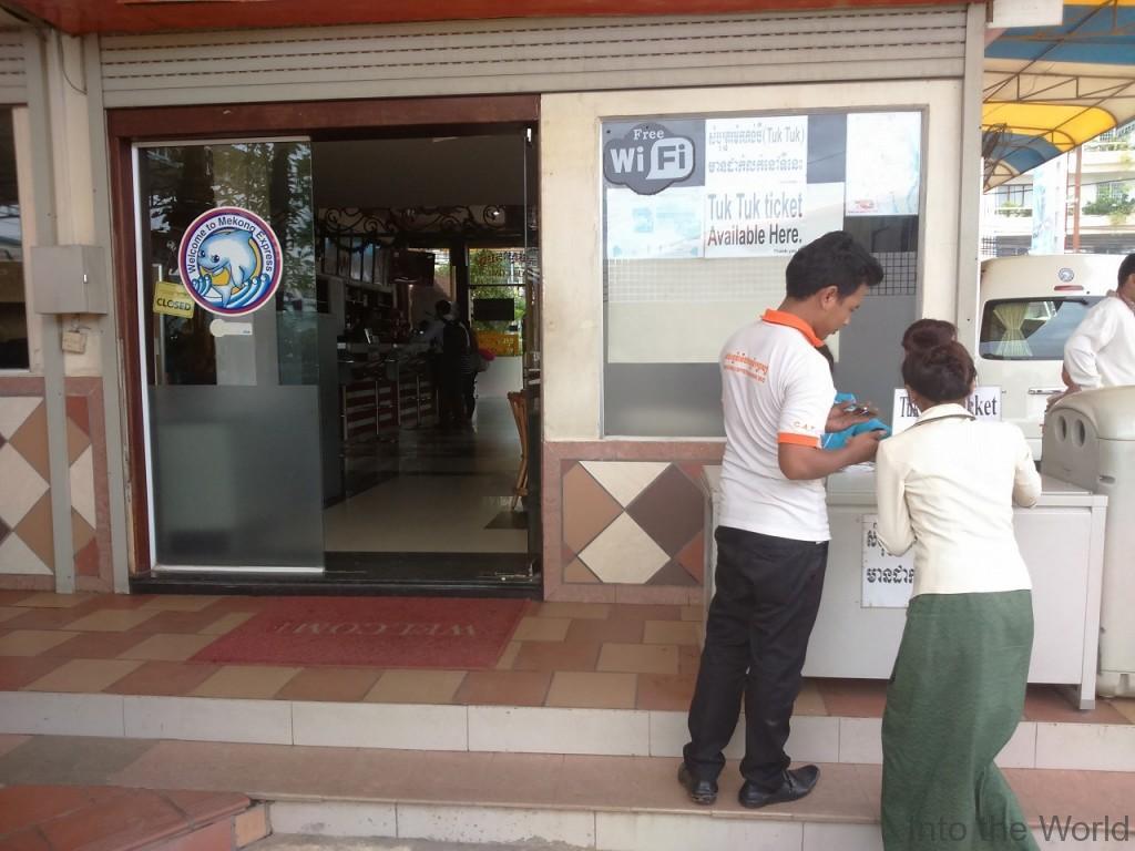 メコンエクスプレス(Mekong Express) メコンバス プノンペン バスターミナル