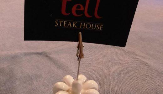 シェムリアップで本格的なステーキが食べたいときはSTEAK HOUSE tellがおすすめ!