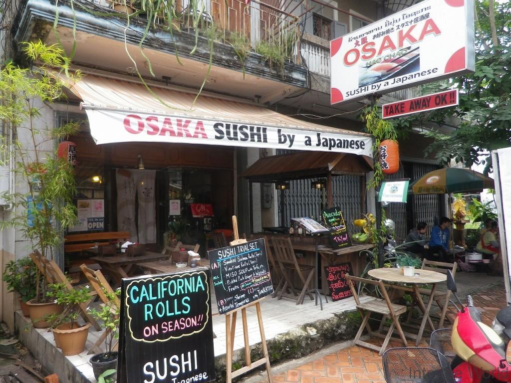 ビエンチャン 日本食レストラン