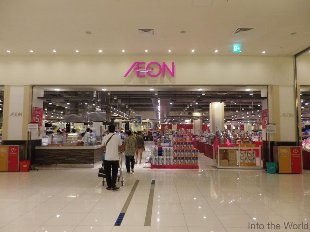 aeon2_19