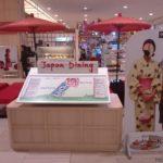 プノンペンのイオンモール② おいしい日本食がたくさん!