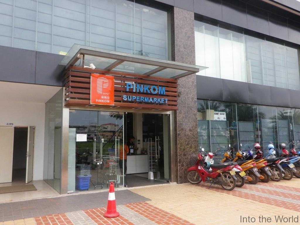 lao-shopping_12