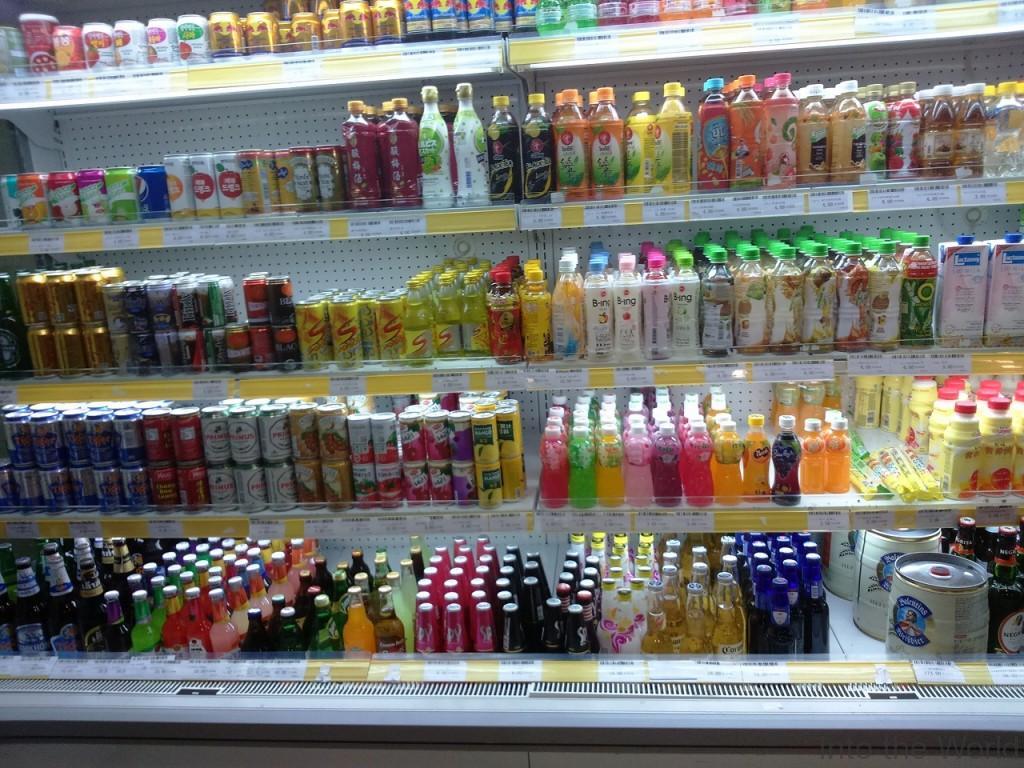 ビエンチャンセンター スーパー