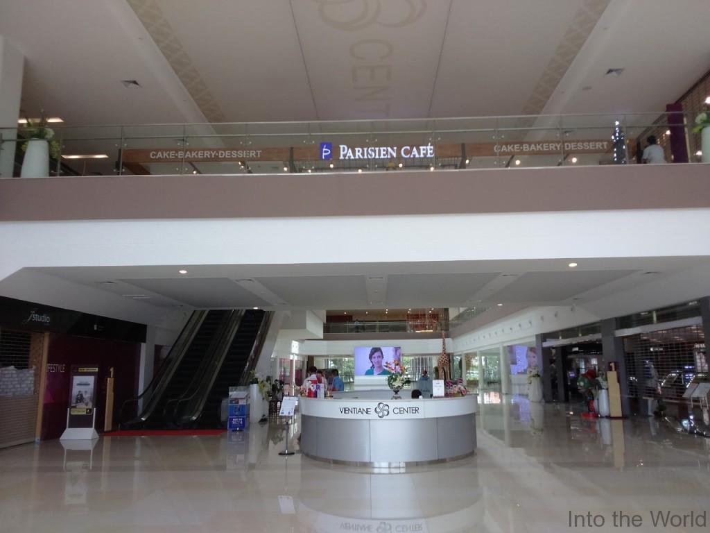 lao-shopping_2