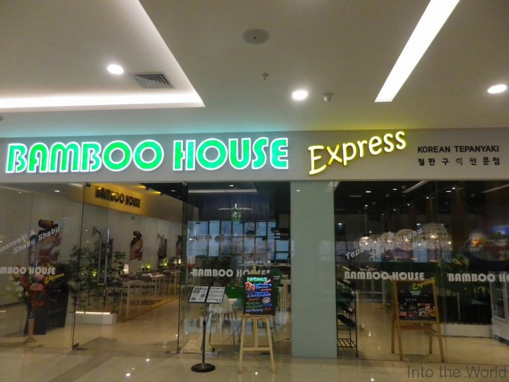 lao-shopping_21
