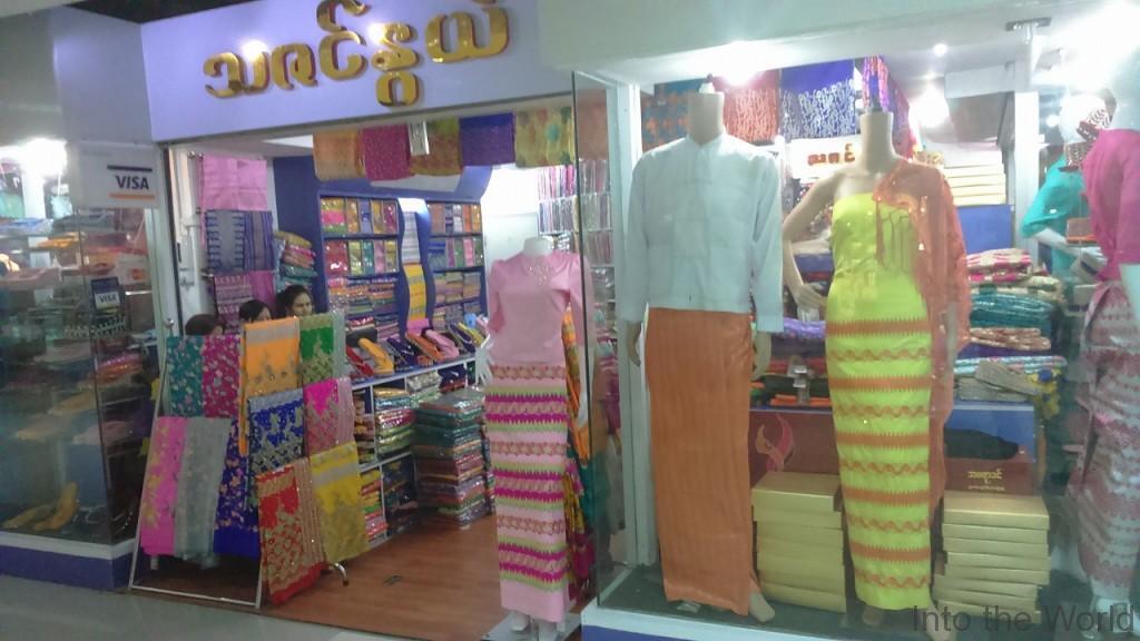 ジャンクション・スクエア ヤンゴン ミャンマー
