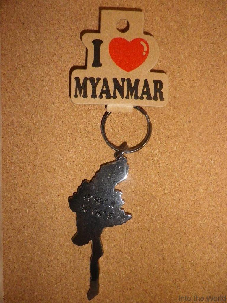 ミャンマーのキーホルダー