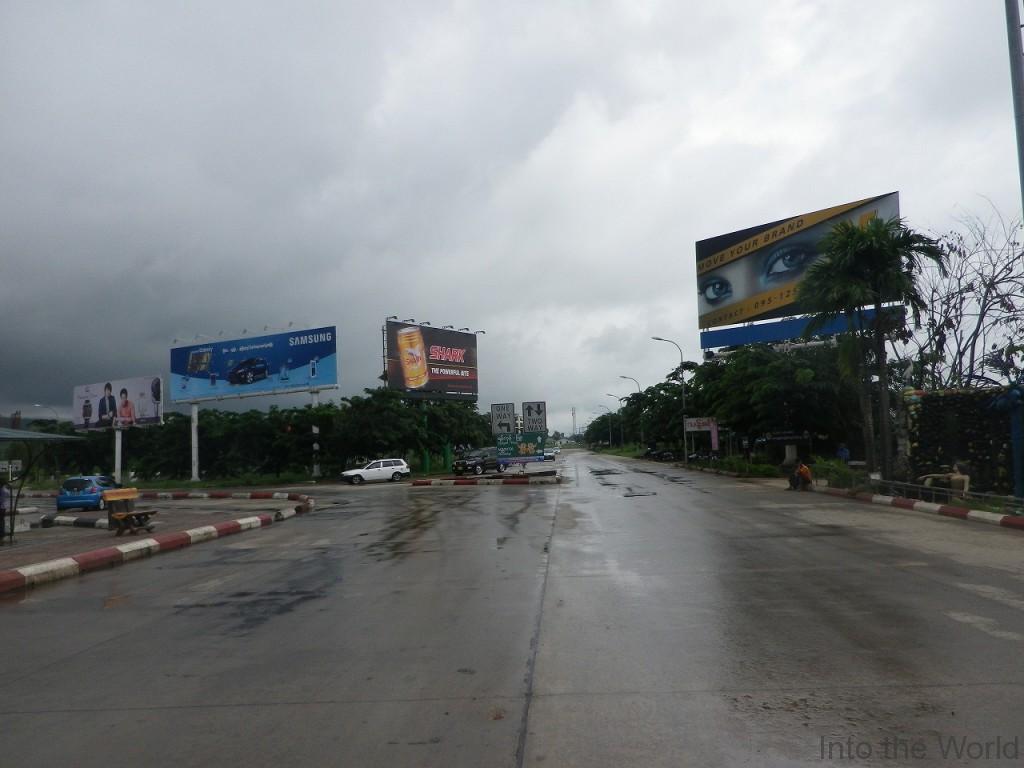 ヤンゴン バガン バス 休憩 写真