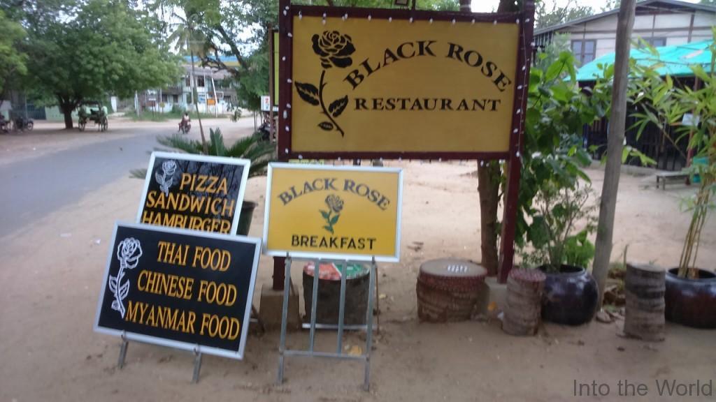ニューバガン レストラン BLACK ROSE RESTAURANT