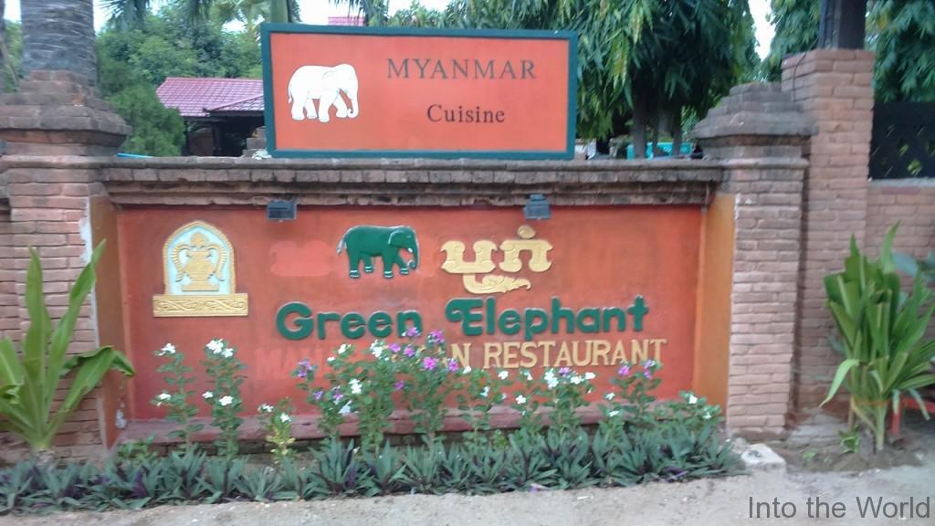 ニューバガン レストランGreen Elephant