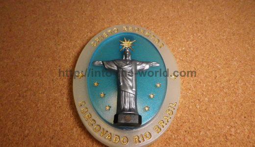 【世界のマグネット】ブラジルのマグネット-コルコバードのキリスト像・サッカー関連