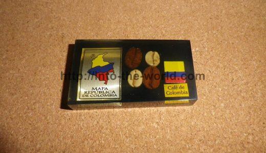 【世界のマグネット】コロンビア(ボゴダ)のマグネット