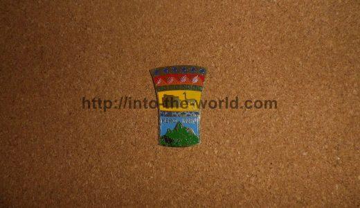 【世界のマグネット】ペルー(マチュピチュ・クスコ)のマグネット
