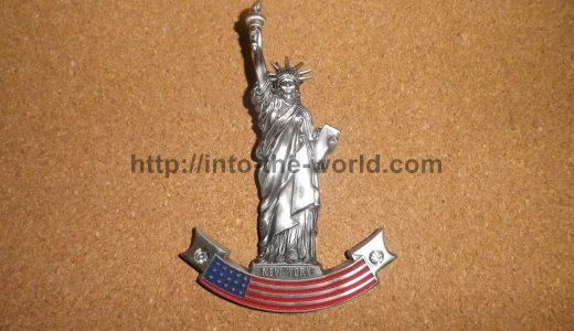 【世界のマグネット】アメリカ(ニューヨーク)のマグネット