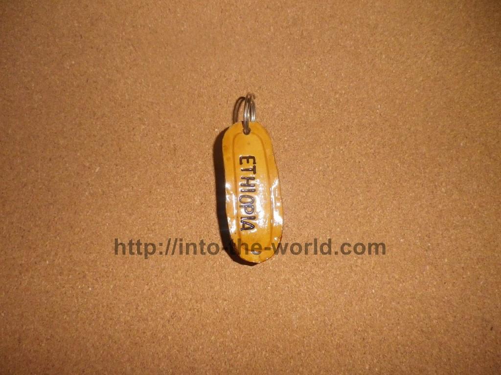 エチオピア キーホルダー お土産 写真