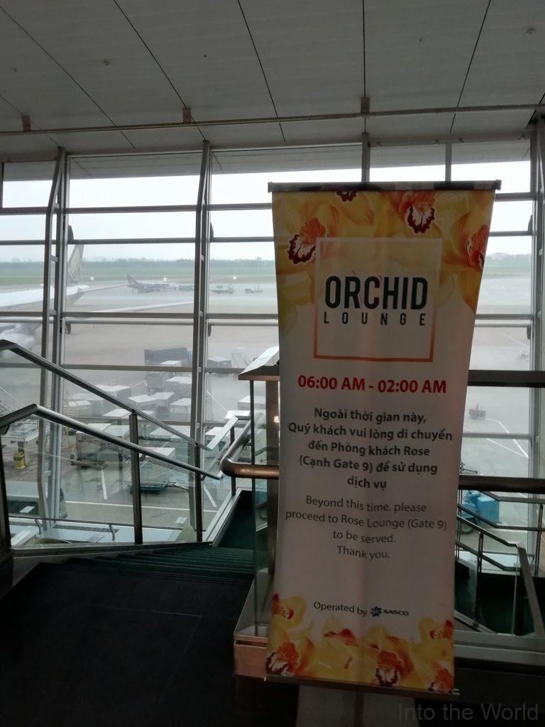 ホーチミン 空港 ラウンジ プライオリティパス 写真
