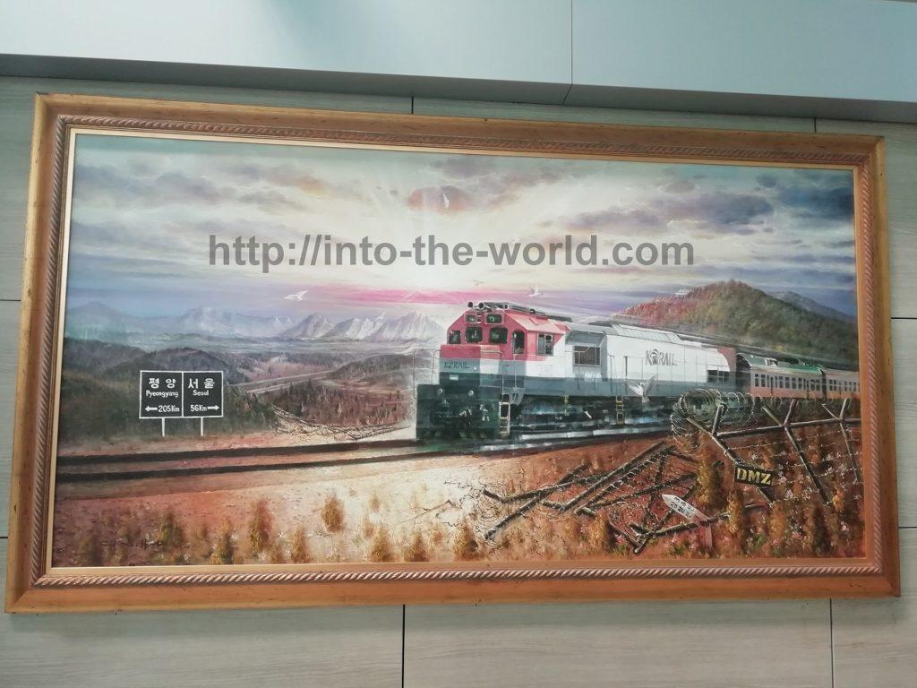 都羅山駅 写真