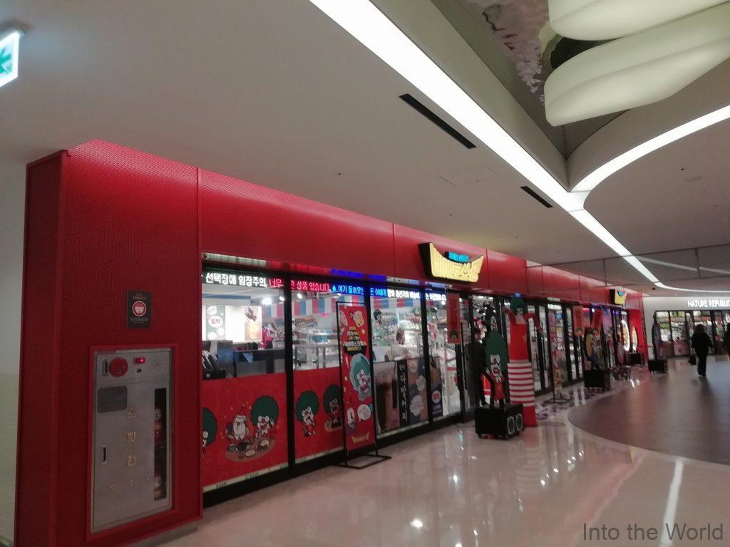 韓国 ピエロショッピング コエックスモール 写真
