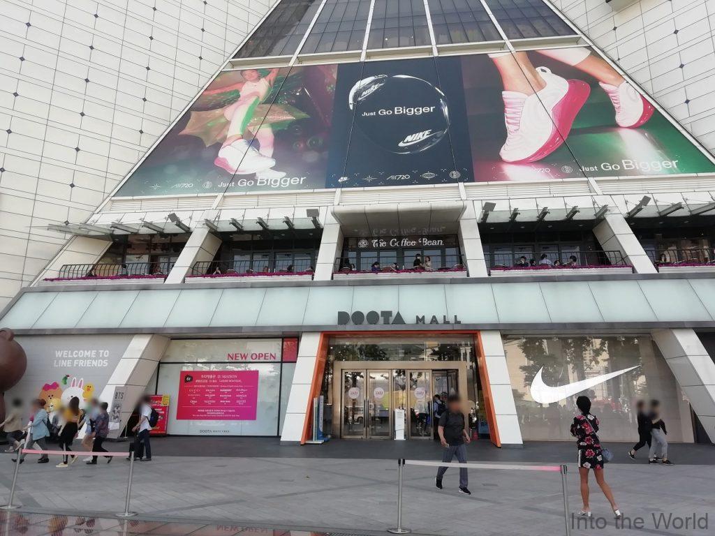 韓国 ピエロショッピング 東大門 DOOTA MALL 写真