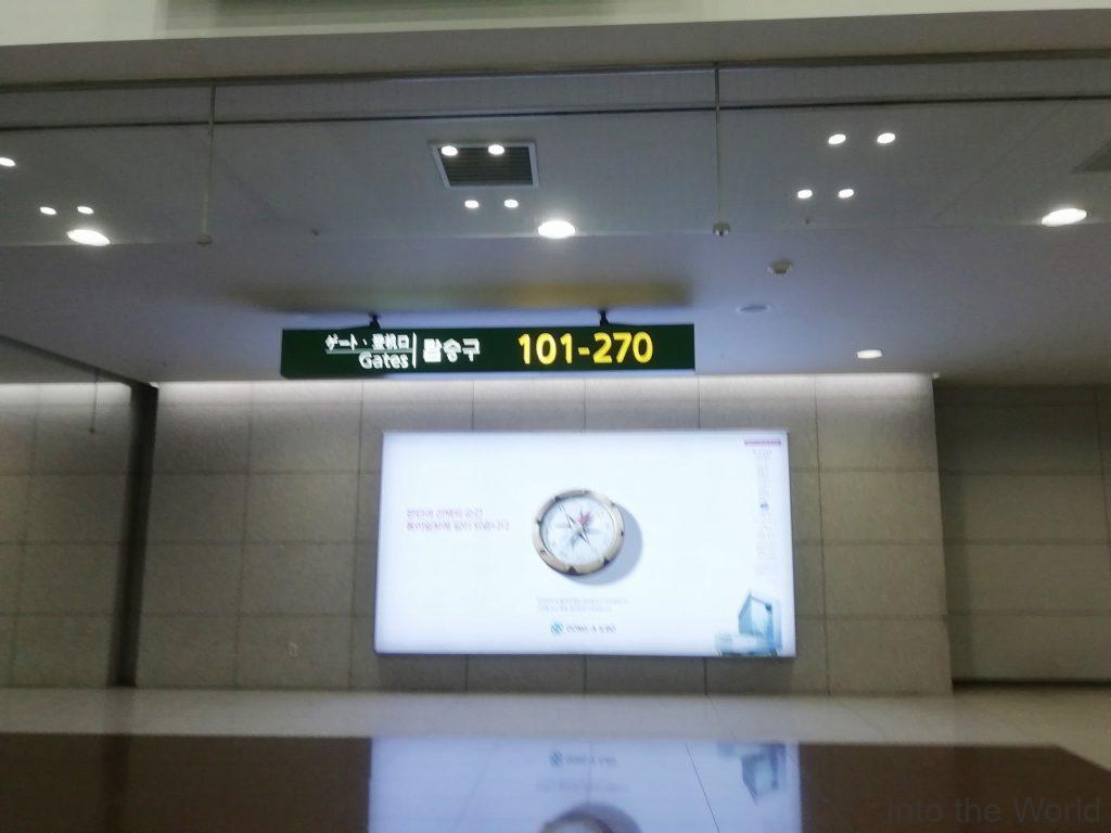 仁川空港 コンコースA