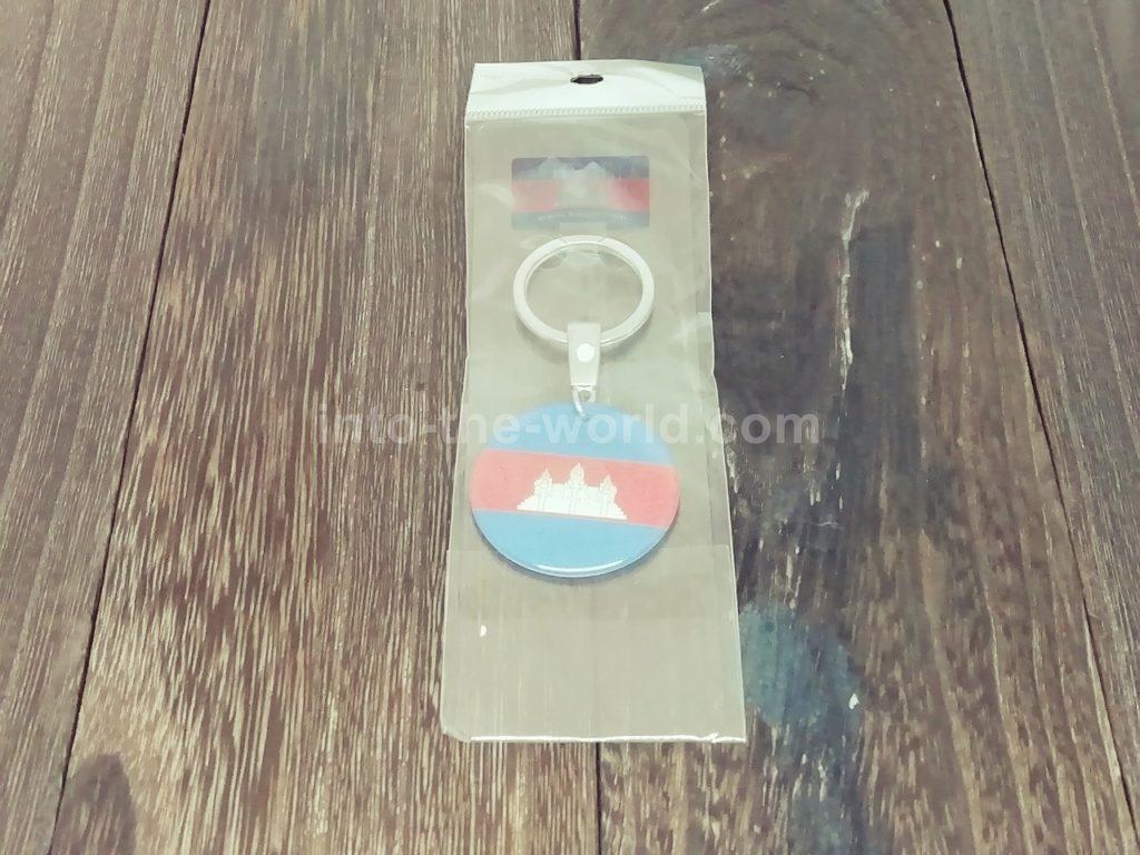 カンボジア キーホルダー お土産