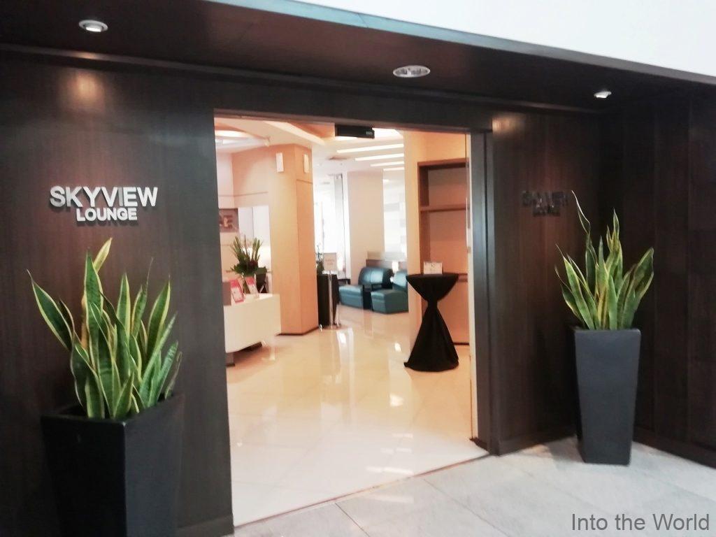 マニラ空港 ターミナル3 スカイビューラウンジ Sky View Lounge