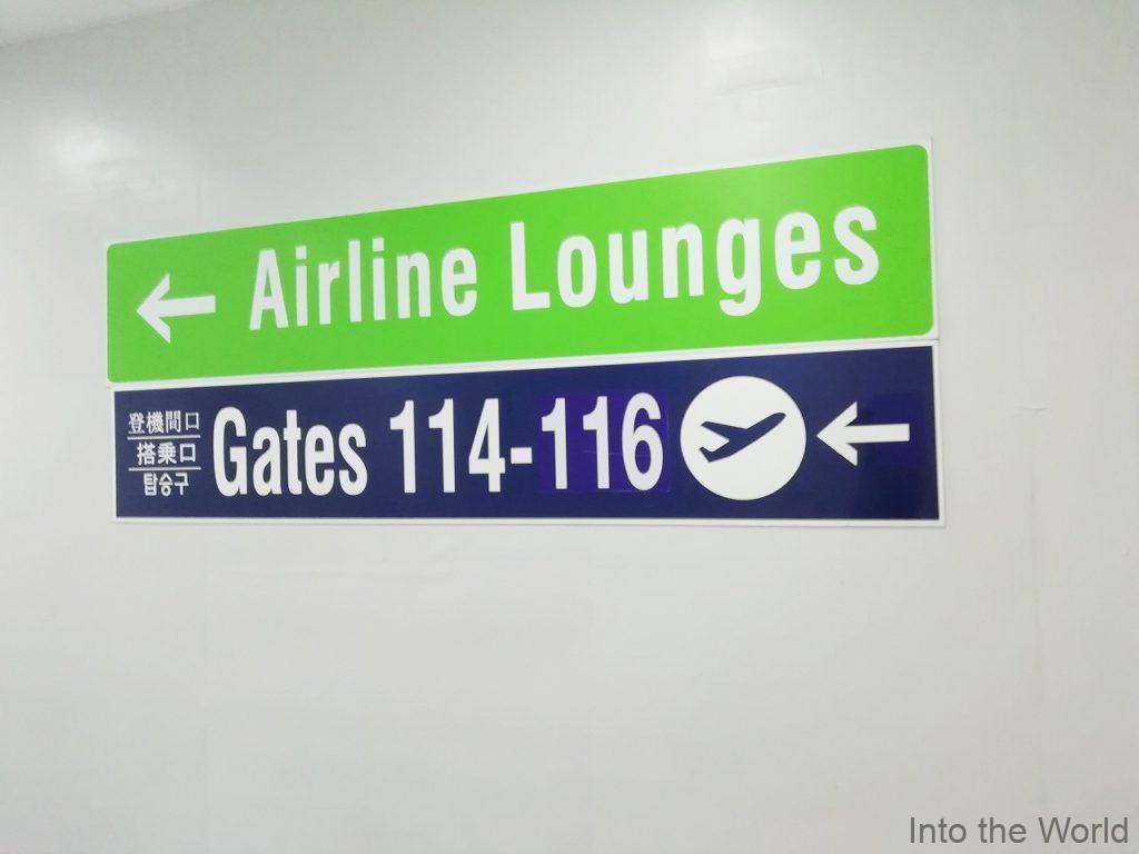 マニラ空港 ターミナル3 ラウンジ