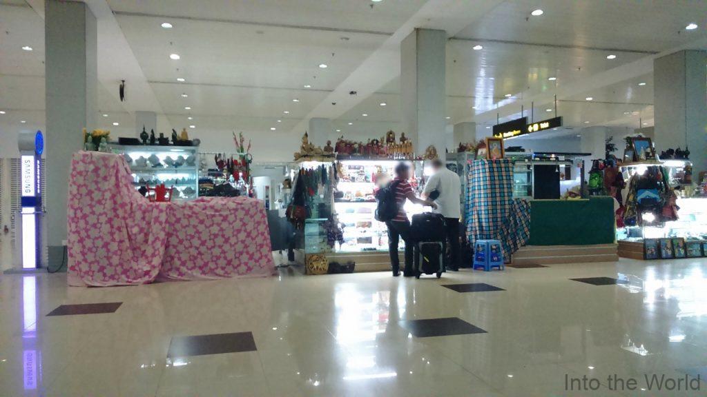 ヤンゴン 空港 お土産