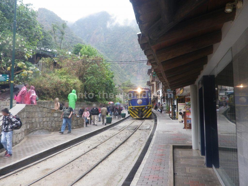 アグアスカリエンテス駅 マチュピチュ ペルー